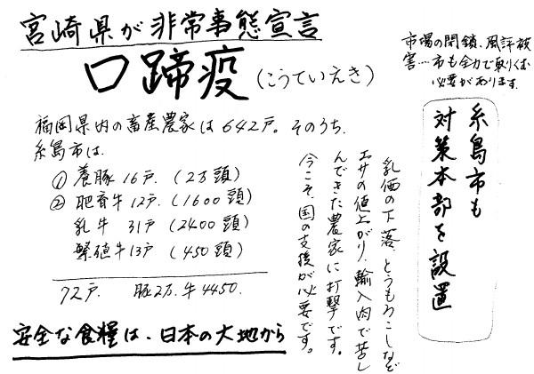 Img_20100529_04