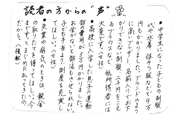 Img_20100529_08