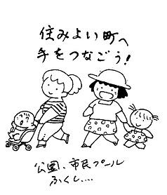Img_20100815_01
