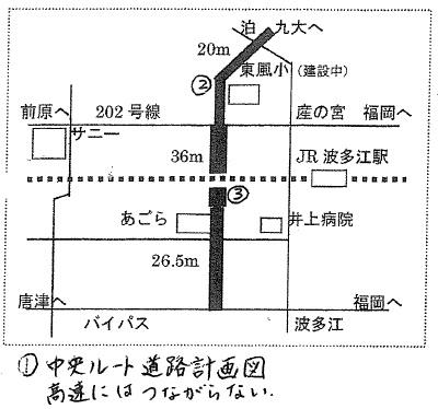img_20111112_01
