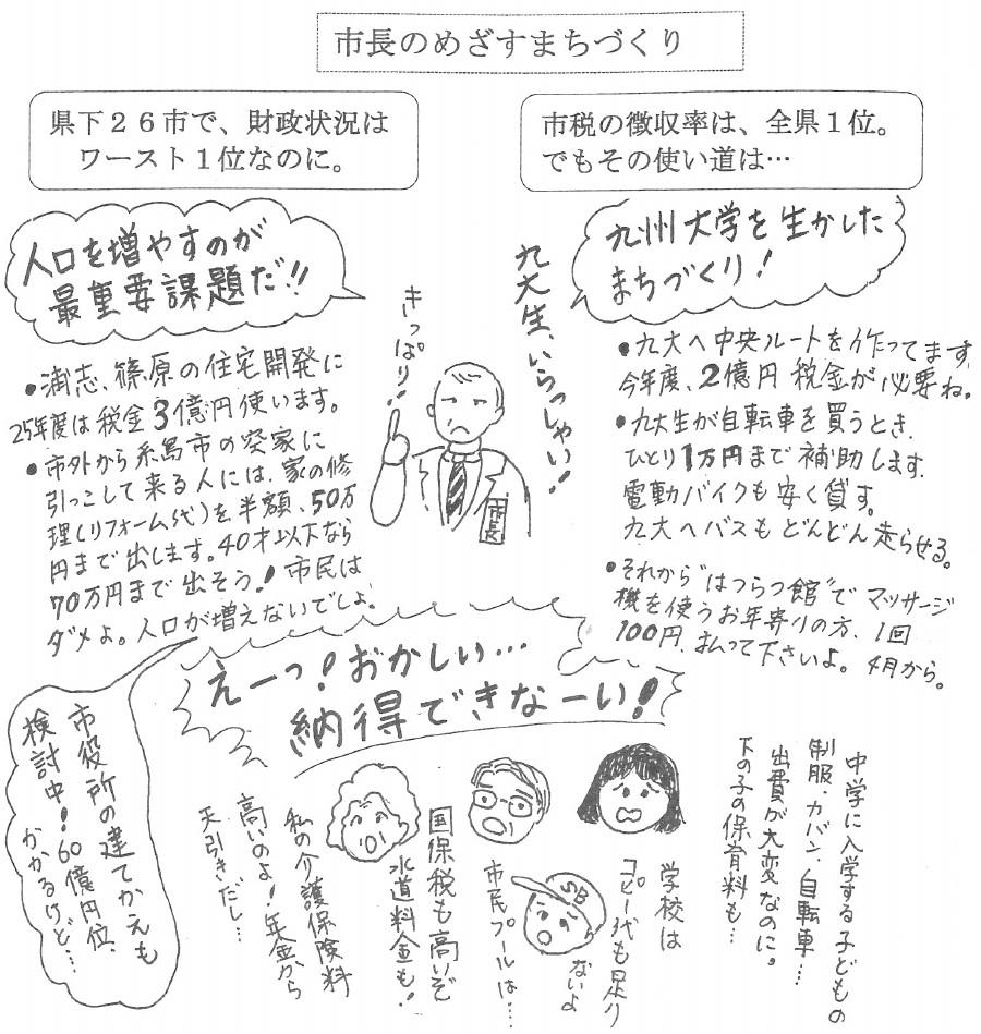 Img_20130420_01_2