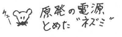 Img_20130427_01