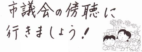 Img_20130915_02