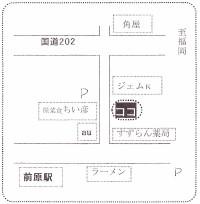 やなぎ明夫 事務所開きのご案内   日本共産党 福岡県糸島市