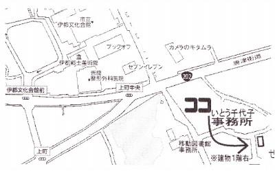 Img_20131221_32