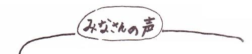 Img_20140111_06
