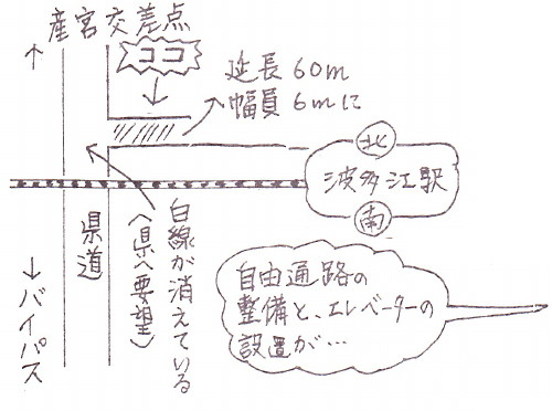 Img_20140112_17
