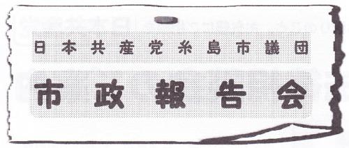 Img_20140413_21