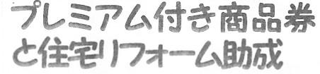 Img_20140719_25