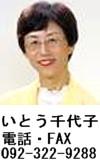 Ito_t