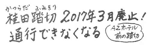 Img_20150201_08